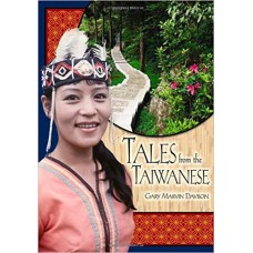 Tales from the Taiwanese (World Folklore Series)