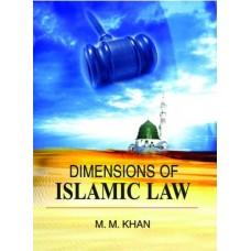 Dimensions of Islamic law