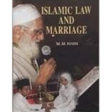 Islamic Law and Marriage