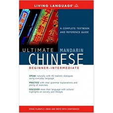 Ultimate Chinese: Beginner-Intermediate (Mandarin)