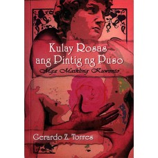 Kulay Rosas ang Pintig ng Puso: Mga Maikling Kuwento