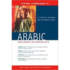 Ultimate Arabic: Beginner-Intermediate